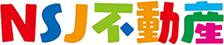 NSJ不動産 Logo